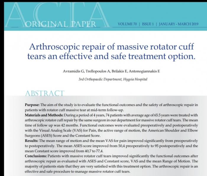 Δημοσίευση στο επιστημονικό περιοδικό της Ελληνικής Ορθοπαιδικής Εταιρείας Acta Orthopaedica et Traumatologica Hellenica