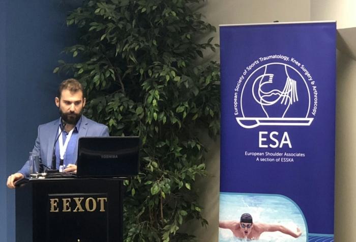 1o Κλειστό Συνέδριο της Ευρωπαϊκής Εταιρείας Ώμου ΕSA-ESSKA